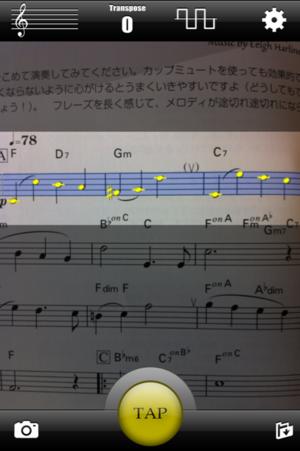 6eed812d7a4f6 この時に楽譜の誤認識があったとしても、音符や臨時記号の修正も片手でらくらく操作できます。